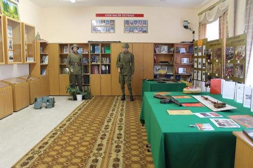Школьный музей «ПАТРИОТ РОССИИ»